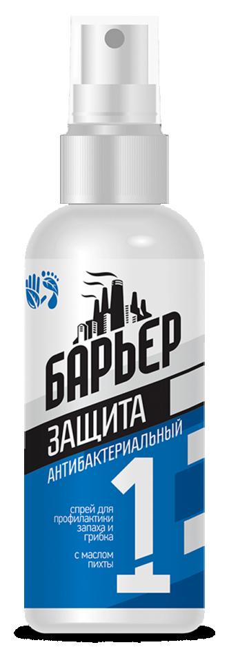 Спрей дезодорирующий антибактериальный для ног и рук