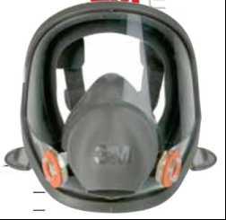 009163 Респиратор Ф-62 Ш
