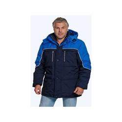 Куртка «Вега»