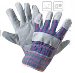 Перчатки «Ангара» спилковые комбинированные