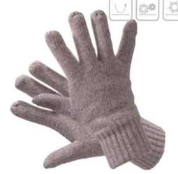 073661 Перчатки шерстяные