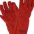 057592 Перчатки «Унивелд»