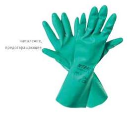 2002109 Перчатки нитриловые
